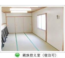 松戸市斎場館内写真3